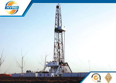 China High Efficiency Electrical Onshore Oil exploration Drilling Rig ZJ 50/3150LDB supplier